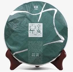 2011年勐海茶厂大益辛亥革命青饼