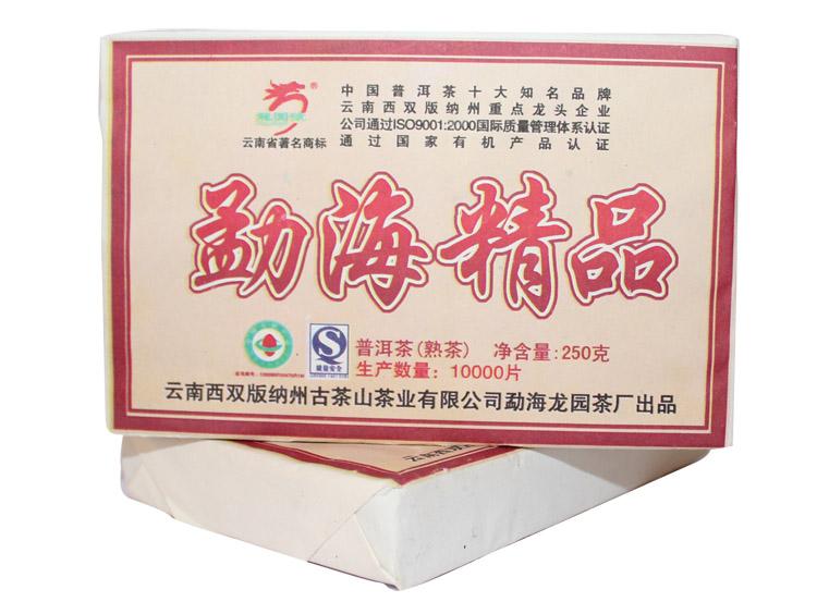 2009年龙园号普洱茶勐海龙园茶厂勐海精品熟砖