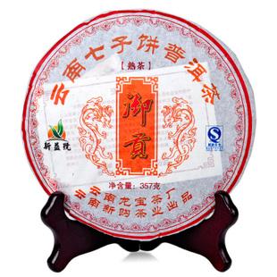 2010年龙宝茶厂新益号普洱茶御贡