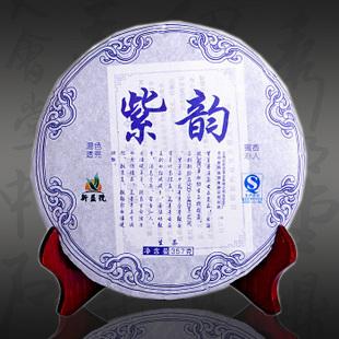 2011年龙宝茶厂新益号普洱茶紫韵