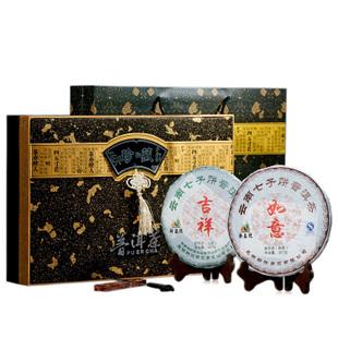 2011年龙宝茶厂新益号普洱茶吉祥如意礼盒