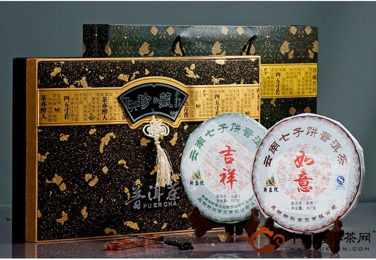 新益号普洱茶吉祥如意礼盒