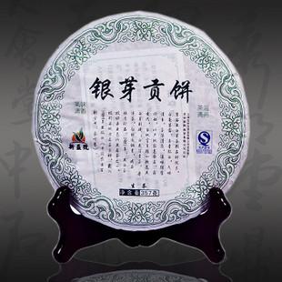 2011年龙宝茶厂新益号普洱茶银芽贡饼