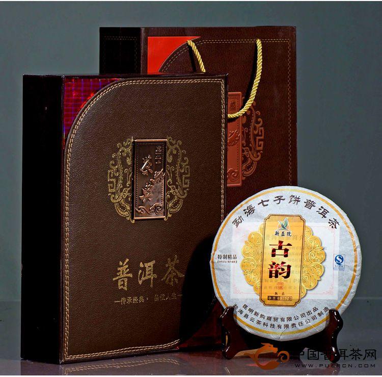 新益号普洱茶古韵礼盒