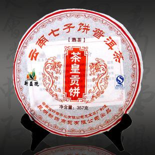 2011年龙宝茶厂新益号普洱茶 茶皇贡饼
