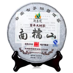 2011年龙宝茶厂新益号普洱茶南糯山