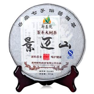2011年龙宝茶厂新益号普洱茶景迈山百年古树茶