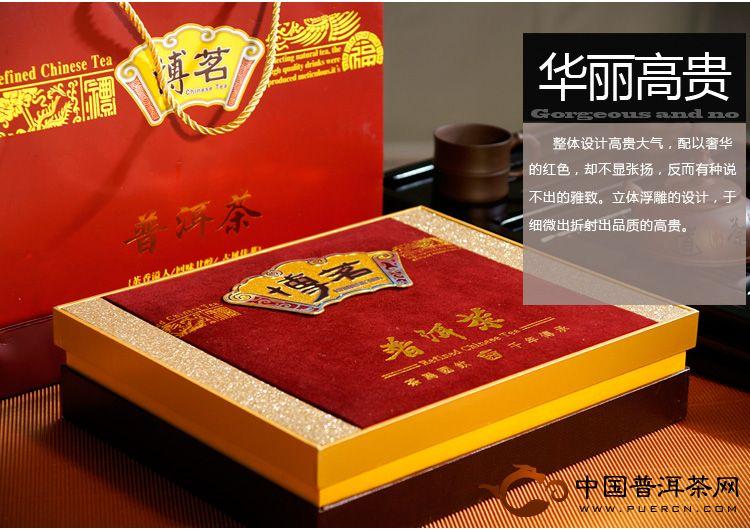 普洱茶银芽贡饼礼盒