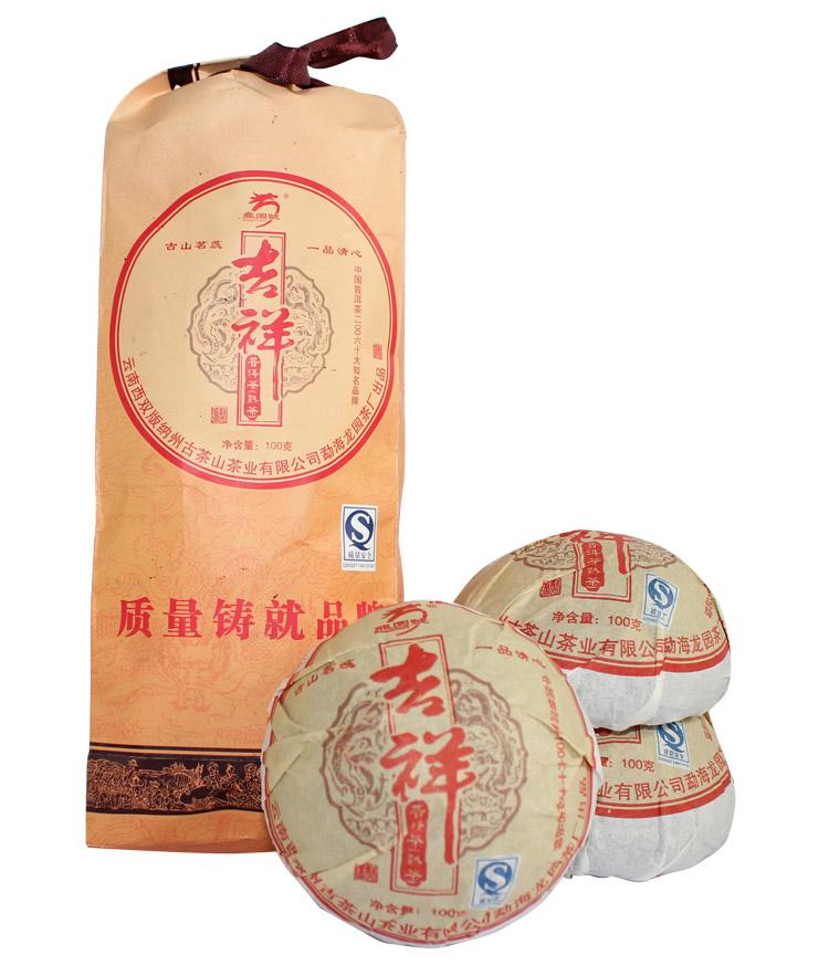 2007年龙园号普洱茶勐海龙园茶厂吉祥熟沱