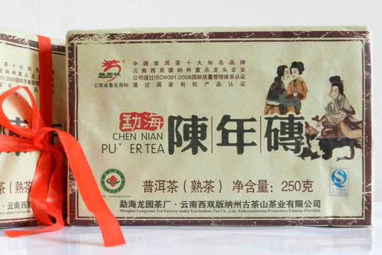 2011年龙园号普洱茶勐海龙园茶厂陈年砖
