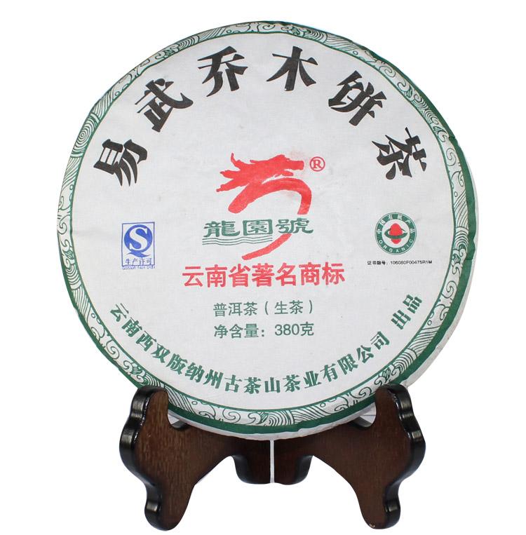 2011年龙园号普洱茶勐海龙园茶厂易武乔木