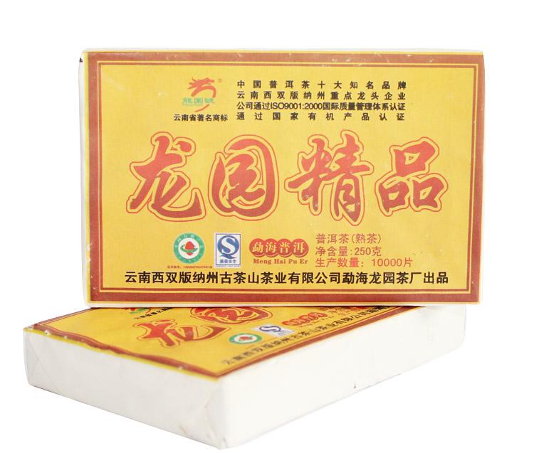 2009年龙园号普洱茶勐海龙园茶厂龙园精品砖