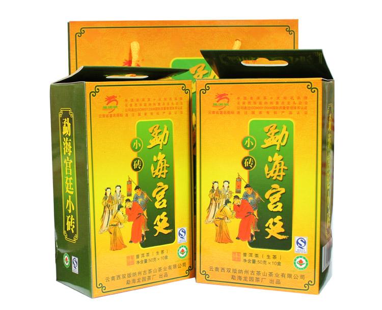 2010年龙园号普洱茶勐海龙园茶厂勐海宫廷小砖
