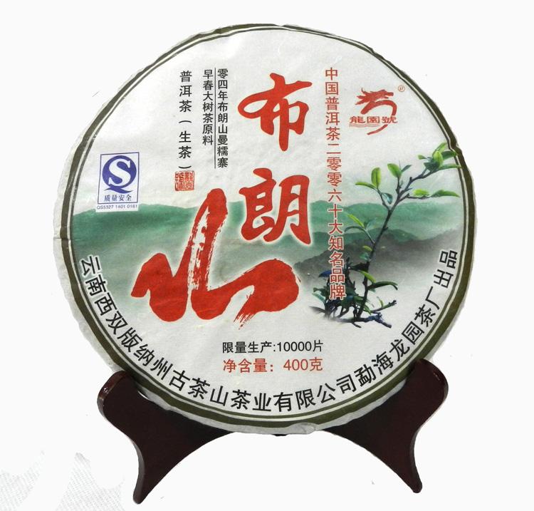 2007年龙园号普洱茶勐海龙园茶厂布朗山