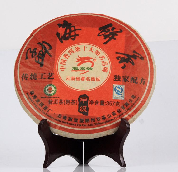 2011年龙园号普洱茶勐海龙园茶厂勐海饼茶甲级饼