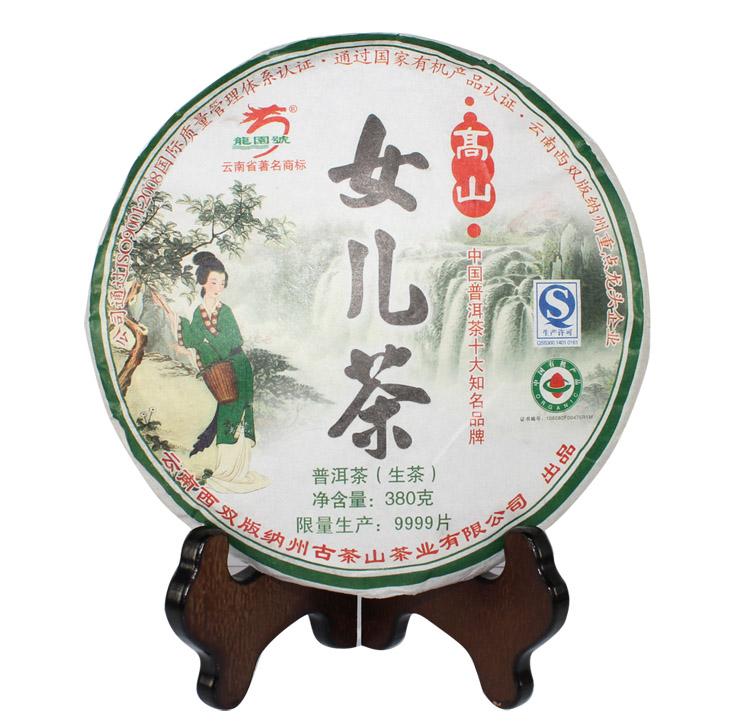 2011年龙园号普洱茶勐海龙园茶厂高山女儿茶