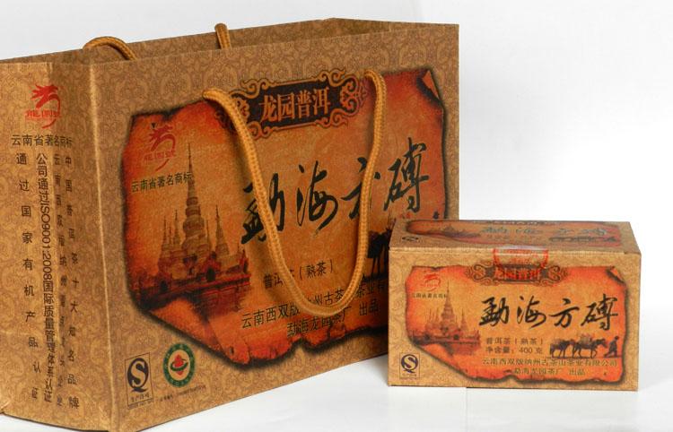 2012年龙园号普洱茶勐海龙园茶厂勐海方砖