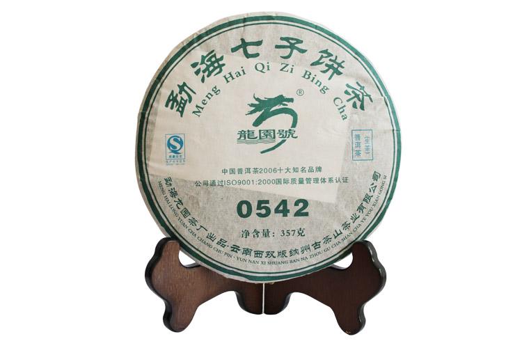 2007年龙园号普洱茶勐海龙园茶厂勐海七子饼茶