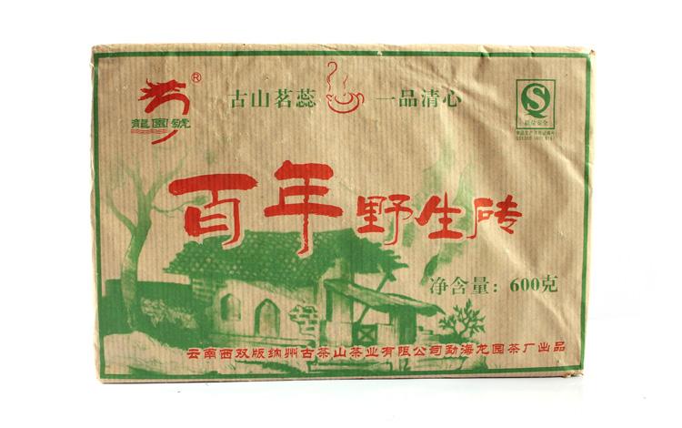 2006年龙园号普洱茶勐海龙园茶厂百年野生砖