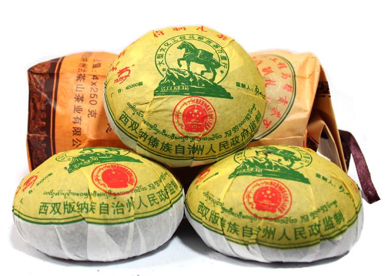 2006年龙园号普洱茶勐海龙园茶厂马帮贡茶