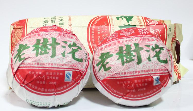 2007年龙园号普洱茶勐海龙园茶厂老树沱