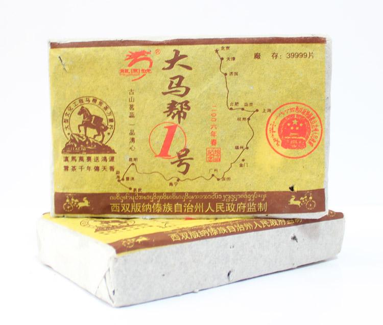 2006年龙园号普洱茶勐海龙园茶厂大马帮1号
