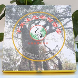 2011年下关茶厂下关生态老树饼茶