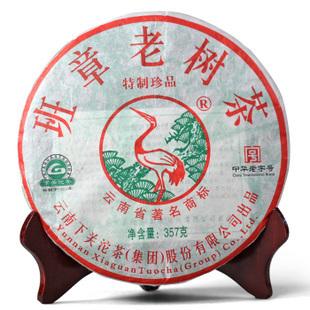 2011年下关茶厂下关云南班章老树茶