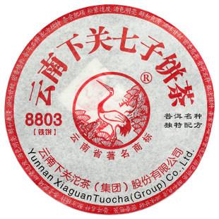 2011年下关茶厂下关饼茶8803