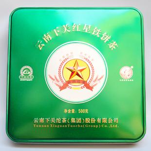 2011年下关茶厂下关红星铁饼礼盒茶
