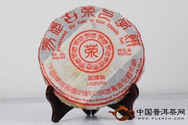 勐海龙园茶厂易武古茶