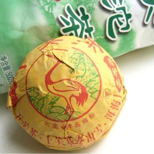 2010年下关茶厂下关绿酽缘沱茶