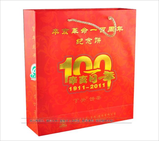 2009年下关茶厂下关百年辛亥纪念饼茶