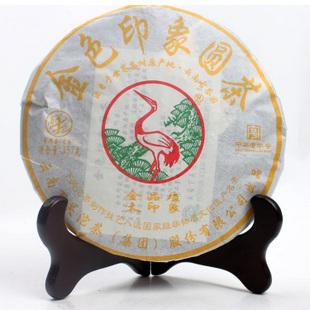2011年下关茶厂下关金色印象圆茶