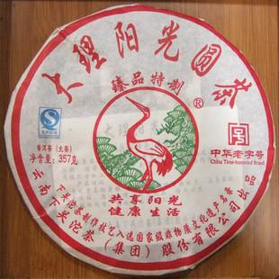 2011年下关茶厂下关大理阳光圆茶