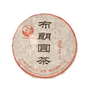 2010年下关茶厂下关布朗圆茶