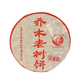 2011年下关茶厂下关乔木老树饼
