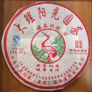 2011年下关茶厂下关大理春韵圆茶
