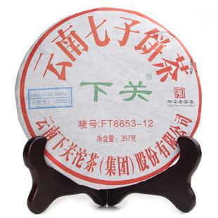 2012年下关茶厂下关FT8653-12