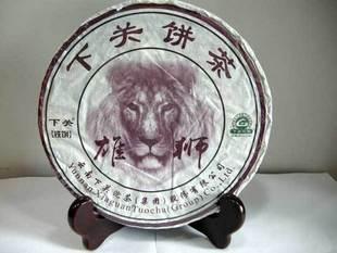 2010年下关茶厂下关雄狮饼茶