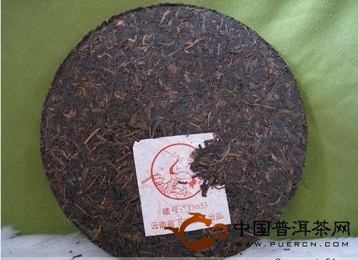 下关七子饼生茶T8653