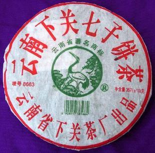 2010下关茶厂下关七子饼生茶T8663