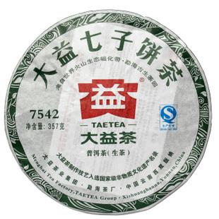大益7542青饼201批2012年勐海茶厂