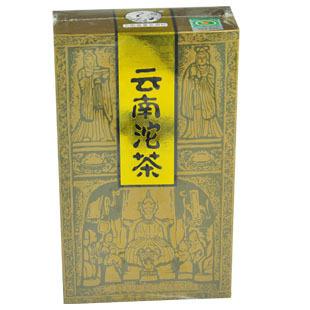 2006下关茶厂下关云南沱茶(礼品盒)