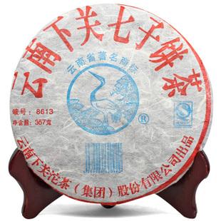 2007下关茶厂下关七子饼生茶8613