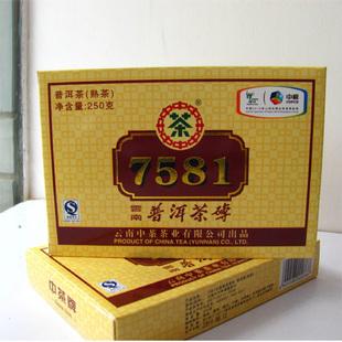 2010年昆明茶厂中茶牌中茶7581砖