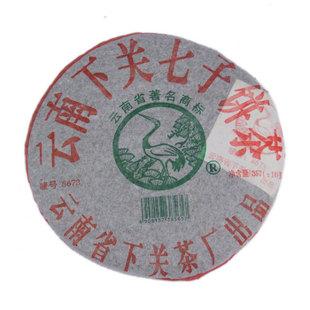 2005下关茶厂下关七子饼8663