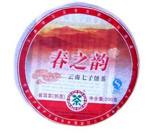 2008年中茶牌春之韵熟茶