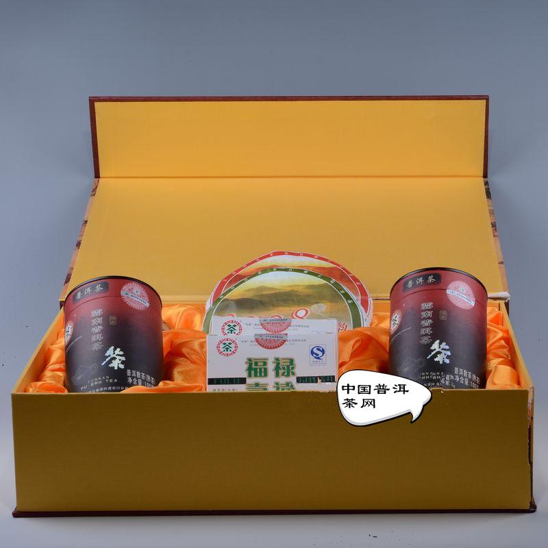中茶牌砖饼沱礼盒生茶