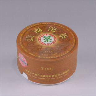 2006年昆明茶厂中茶牌T8651(出口沱)